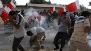Bahrain Bleeds Too