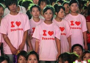 Foxconn worker suicides